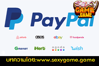 paypal หาเงิน